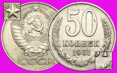 50-1961.jpg