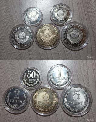 1, 2, 3, 5 рублей 1958 года копии Китай.png