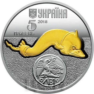 Украина 5 гривен 2018 год «Дельфин» (аверс).jpg