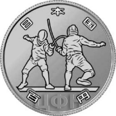 Япония 100 иен 2018 год «Олимпийские игры 2020 года» (аверс).jpg