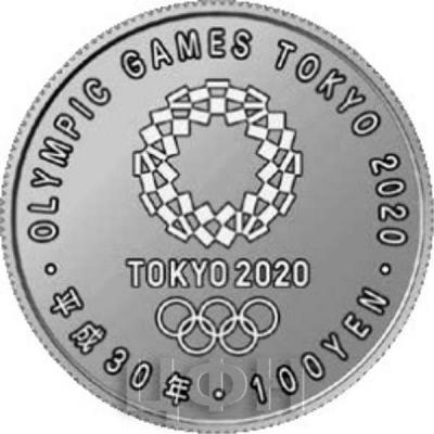 Япония 100 иен 2018 год «Олимпийские игры 2020 года» (реверс).jpg