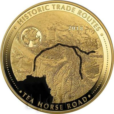 Камерун 10 000 франков 2018 год «Исторические торговые пути» (реверс).jpg