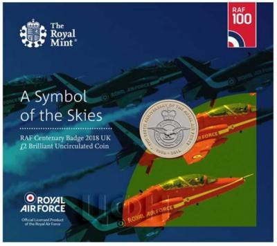 Великобритания 2 фунта 2018 год  «100 ЛЕТ ВВС» (реверс).jpg