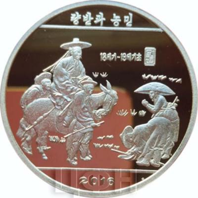 Северная Корея 2 северокорейские воны 2016 год «Национальный музей Кореи, Сеул» (реверс).jpg