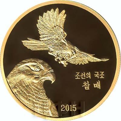 Северная Корея 15000 северокорейских вон 2015 год «Орлы» (реверс).jpg