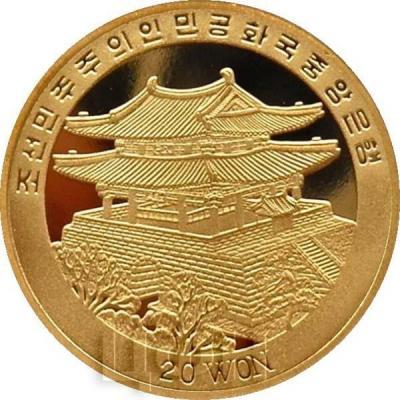 Северная Корея 20 северокорейских вон  (аверс).jpg