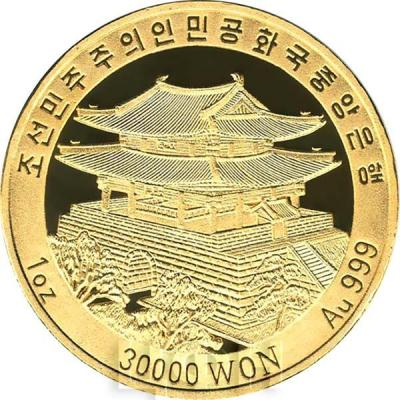 Северная Корея 30000 северокорейских вон (аверс).jpg