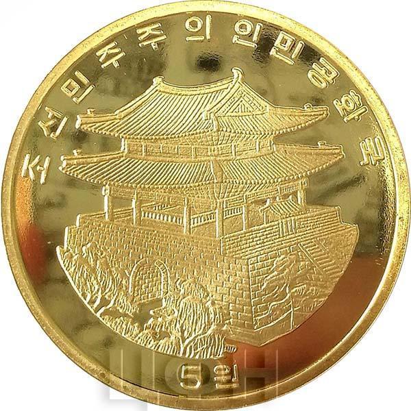 Северная Корея 5 северокорейских вон 2017 год (аверс).jpg