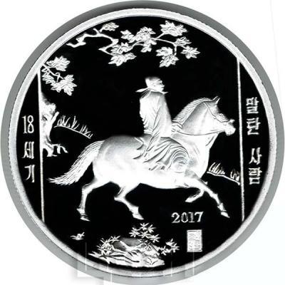 Северная Корея 650 северокорейских вон 2017 год «Национальный музей Кореи, Сеул» (реверс).jpg