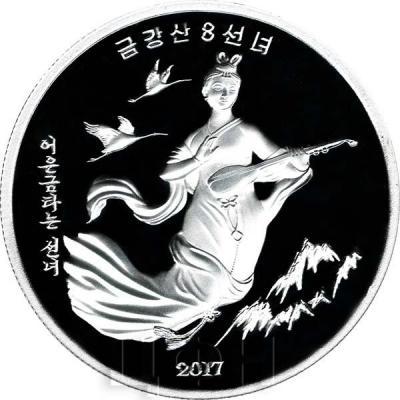 Северная Корея 650 северокорейских вон 2017 год «Фея с лютней» (реверс).jpg