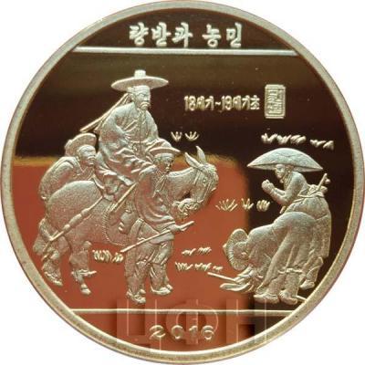 Северная Корея 5 северокорейских вон 2016 год «Национальный музей Кореи, Сеул» (реверс).jpg