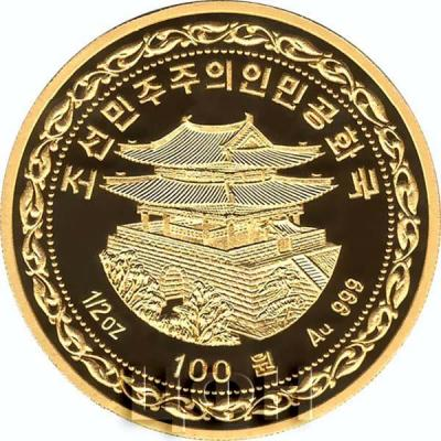 Северная Корея 100 северокорейских вон (аверс).jpg
