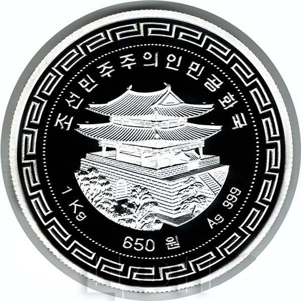 Северная Корея 650 северокорейских вон (аверс).jpg