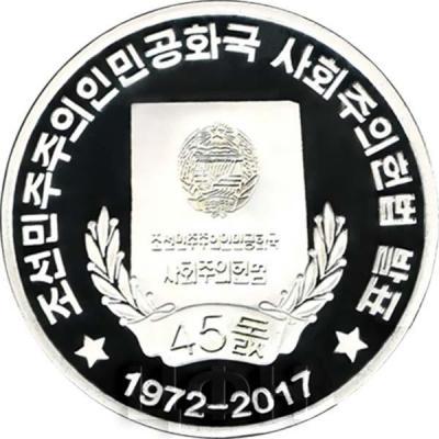 Северная Корея 50 северокорейских вон 2017 год «45 лет Конституции Кореи» (реверс).jpg