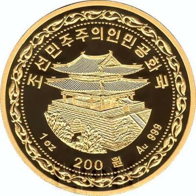Северная Корея 200 северокорейских вон (аверс).jpg