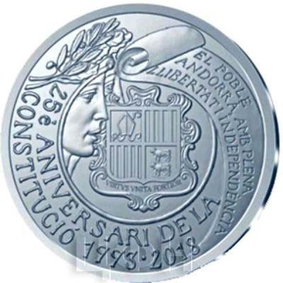 Андорра 5 евро 2018  «25-летие Конституции Андорры» (реверс).jpg