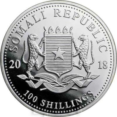 Сомали 2018 год «Слон» серебро (реверс).jpg
