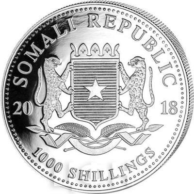 Сомали 2018 год «Слон» платина (реверс).jpg