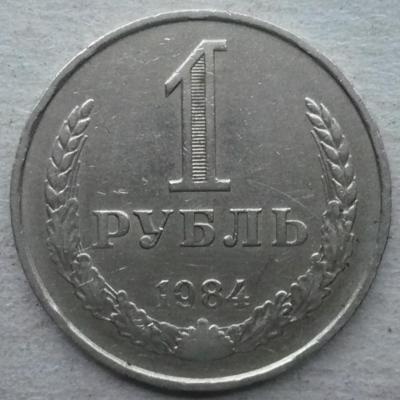 P2160613.JPG