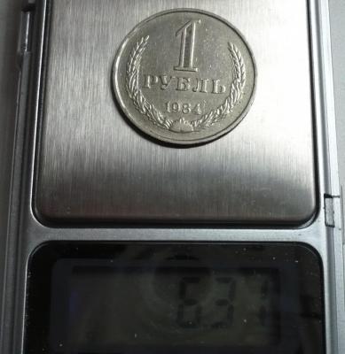 P2160787.JPG