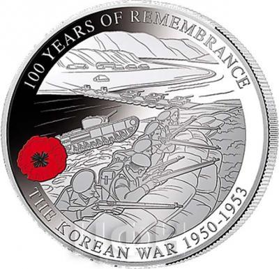 Соломоновы Острова 1 доллар  2018 «THE KOREAN WAR 1950-1953» (реверс).jpg