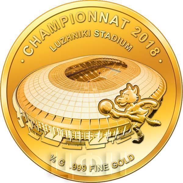 Сенегал 250 франков 2018  «Стадион Лужники» (реверс).jpg