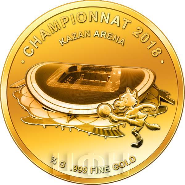 Сенегал 250 франков 2018  «KAZAN ARENA» (реверс).jpg