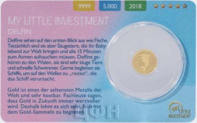 Соломоновы острова 10 долларов 2018 год «Дедьфин» (реверс).jpg
