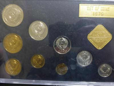 1979 (2).JPG