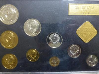 1979 (3).JPG