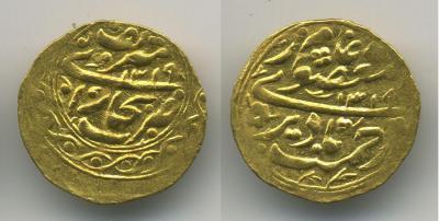 Бухарский-эмират-тилля-АН1319-Au4,55+.jpg