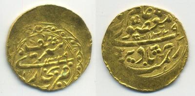 Бухарский-эмират-тилля-АН1329.jpg