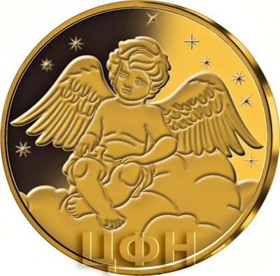 Самоа 50 центов 2018 год «Ангел хранитель» (реверс).jpg