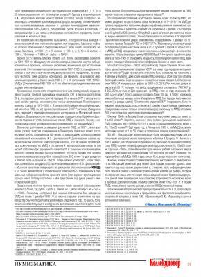 PK1(105)_Page_51.jpg