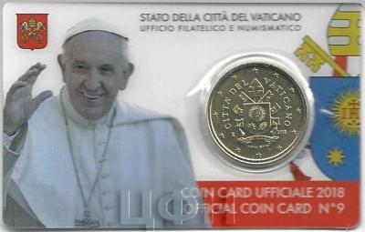 Ватикан 50 центов 2018 год  «карточка 9» (реверс).jpg