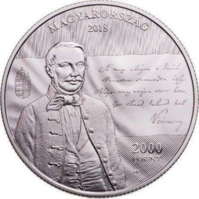 Венгрия 2 000 форинтов 2018 года «175 лет со дня создания второго национального гимна - Szоzat» (аверс).jpg