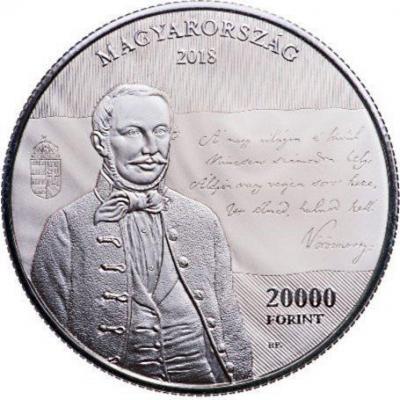 Венгрия 20 000 форинтов 2018 года «175 лет со дня создания второго национального гимна - Szоzat» (аверс).jpg