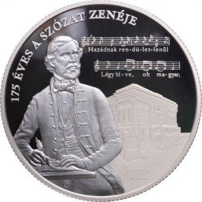 Венгрия 20 000 форинтов 2018 года «175 лет со дня создания второго национального гимна - Szоzat» (реверс).jpg