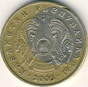 100 тенге смещенный центр герб.jpg