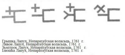 Безымянный4.jpg