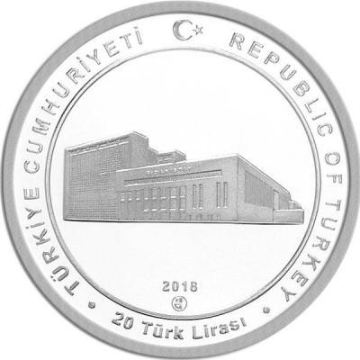Турция 20 лир 2018 года «150 лет Государственному совету Турции» (аверс).jpg