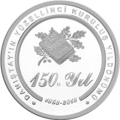 Турция 20 лир 2018 года «150 лет Государственному совету Турции» (реверс).jpg