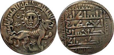 Дирхем Кей-Хосрова II, Сивас, 12401241.jpg