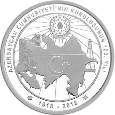Турция 20 лир 2018 года «100 лет Азербайджанской демократической республике» (реверс).jpg
