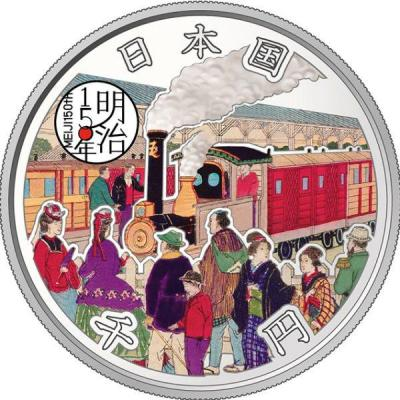Япония 1000 иен 2018 «150-летие революции Мэйдзи» (аверс).jpg