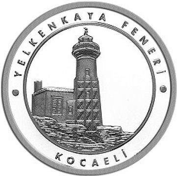 Турция  20 лир 2018 «YELKENKAYA FENERI KOCAELI» (реверс).jpg