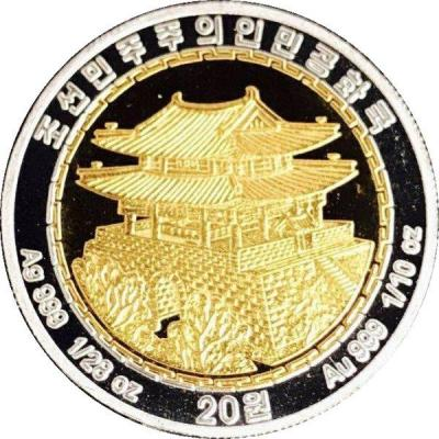 Северная Корея 20 вон 2018 год (аверс).jpg