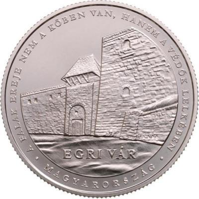 Венгрия 2000 форинтов 2018 год «Замок Эгера» (реверс).jpg