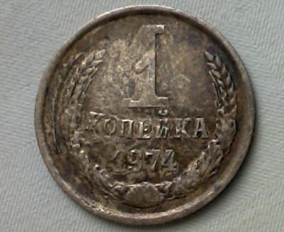 1 74к р.jpg