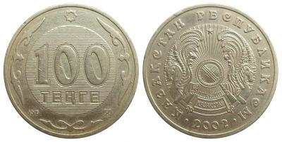 100 тенге 2002г. в нибрассе.jpg
